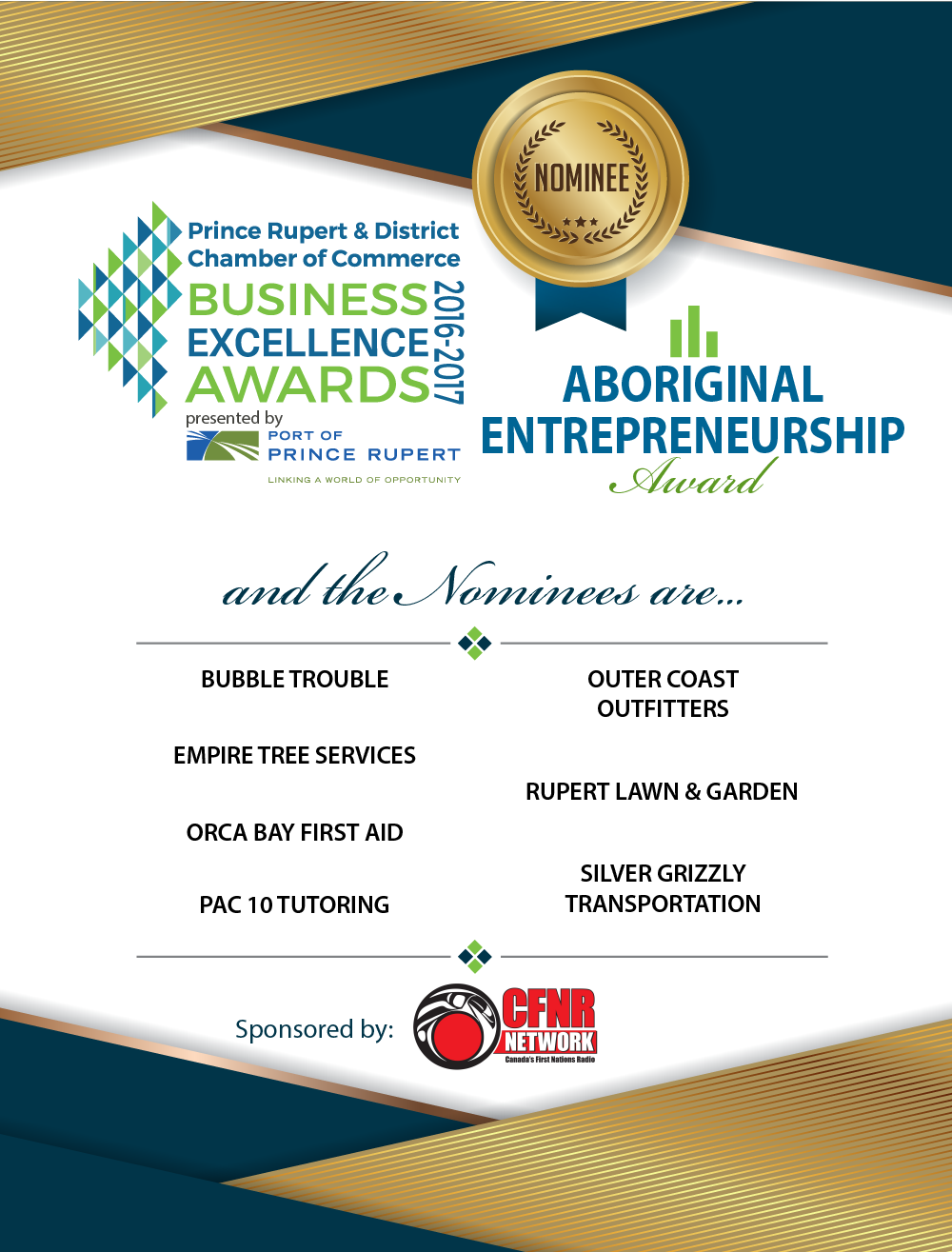 Aboriginal Entrepreneurship Award